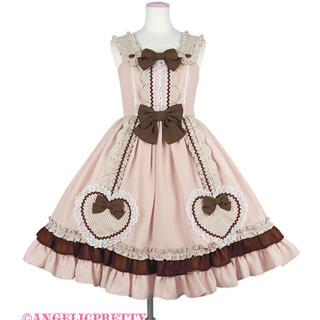 Angelic Pretty - Waffle Heartジャンパースカート