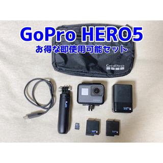 GoPro - Gopro HERO5 BLACK お得な即使用可能セット