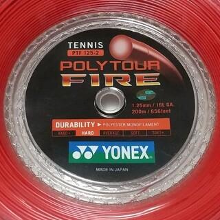 ヨネックス(YONEX)のヨネックス ポリツアーファイア 1.25 12mカット品(その他)