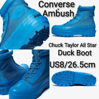 CONVERSE - 新品26.5cm Converse Ambush CTAS Duck Boot