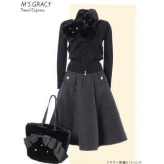 M'S GRACY - インスタ掲載  極美品  M'S GRACY  スカート