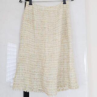 アナイ(ANAYI)のANAYI アナイ スカート ツイード(ひざ丈スカート)