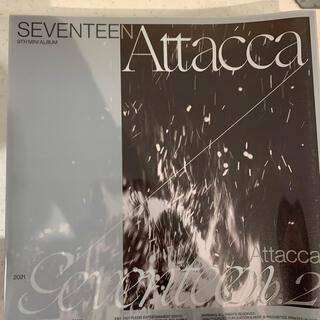 セブンティーン(SEVENTEEN)のSEVENTEEN Attacca op.2 ヒポチ(K-POP/アジア)