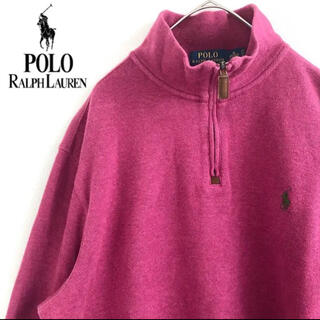 ポロラルフローレン(POLO RALPH LAUREN)の【大人気!】ラルフローレン ハーフジップ スウェット 人気カラー パープル 紫(スウェット)