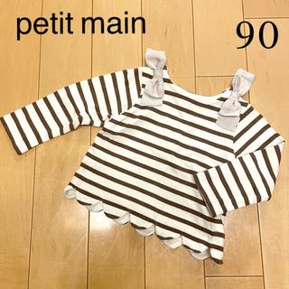 petit main - プティマイン ボーダートップス 90サイズ
