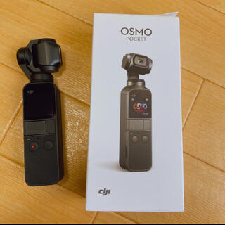 GoPro - DJI Osmo Pocket 3軸ジンバルスタビライザー搭載4Kカメラ