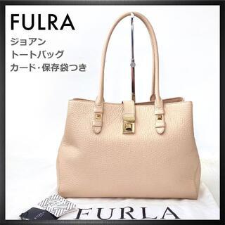 Furla - 美品 フルラ FURLA トートバッグ ジョアン スタッズ ピンク ゴールド金具