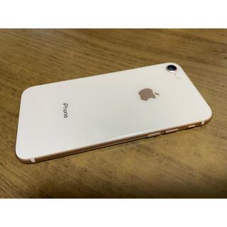 Apple - iPhone8本体64GBローズゴールド[ジャンク品]