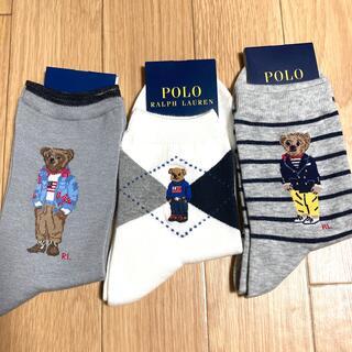 ポロラルフローレン(POLO RALPH LAUREN)のPOLO RALPH LAUREN/ポロ ラルフローレン 靴下3点セット♪(ソックス)