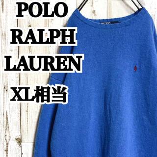 POLO RALPH LAUREN - ポロバイラルフローレン ワンポイント ロゴ刺繍 ラムウール ニット/セーター