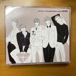 Sexy Zone - SexyZone SZ10TH スペシャルプライス盤