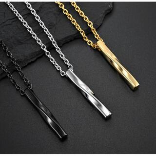 ゴールド ネックレス ペンダント シンプル ツイスト スティック