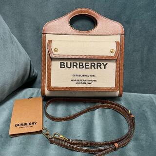 バーバリー(BURBERRY)の美品 BURBERRY 新作 ポケットバッグ(ショルダーバッグ)