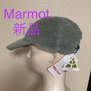 マーモット(MARMOT)の処分価格 新品 [マーモット] BOA WARM CAP キャップ(登山用品)