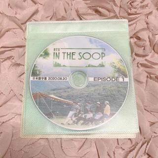 防弾少年団(BTS) - 防弾少年団 BTS In The Soop 🌳🍃早い者勝ち‼️