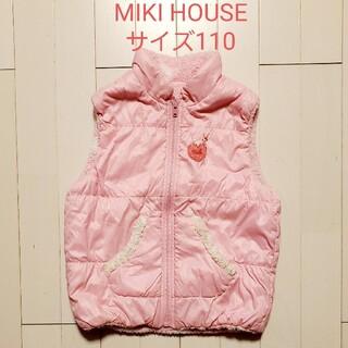 ミキハウス(mikihouse)のMIKI HOUSE リバーシブル ベスト(ジャケット/上着)