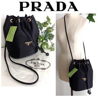 PRADA - 未使用☆ プラダ 巾着 ポーチ 2way 斜め掛け ショルダーバッグ サコッシュ