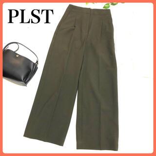 PLST - 【かっこいい⭐️ワイド】PLST プラステ カーキ ウォームリザーブワイドパンツ