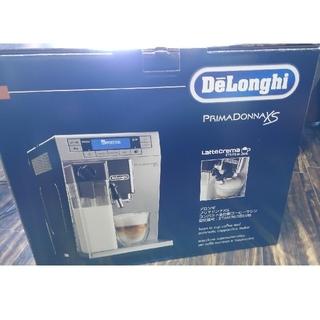 デロンギ(DeLonghi)のデロンギ プリマドンナXS(コーヒーメーカー)