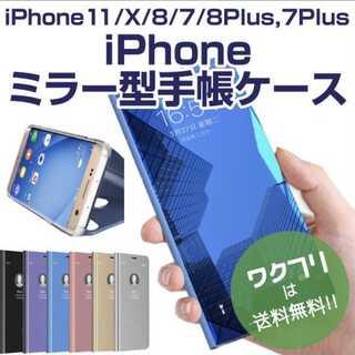 ★大人気★鏡面 手帳型 ミラー iPhoneケース クリア 手帳 スマホ(iPhoneケース)