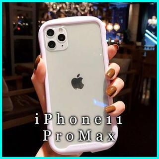 iPhone11 PROMAX ケース クリア ガラス カバー 保護 薄紫 F(iPhoneケース)
