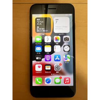 アップル(Apple)のiPhone 8 64GB SIMフリー(スマートフォン本体)