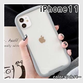 iPhoneケース 耐衝撃 アイフォンケース 11 グレー 灰色 クリア F(iPhoneケース)