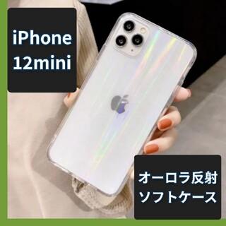 ◆iPhone12mini◆ iPhoneケース 透明 オーロラ反射 シンプル(iPhoneケース)