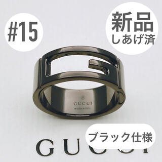 Gucci - 美品 gucci グッチ Gリング ブランデッドGブラック シルバー 15号