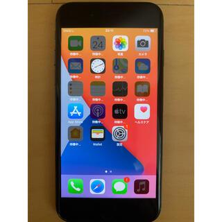 アップル(Apple)の美品 iPhone 8 64GB SIMフリー(スマートフォン本体)