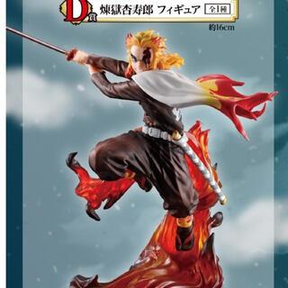 BANDAI - 鬼滅の刃 一番くじ 煉獄杏寿郎