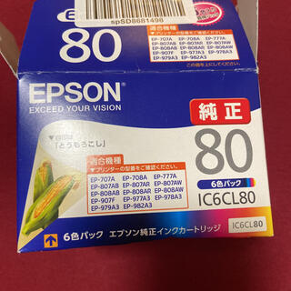 EPSON - エプソン 純正インク EPSON IC6CL80