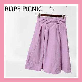 ロペピクニック(Rope' Picnic)の美品 ROPE PICNIC ロペピクニック フレアスカート 膝丈 S パープル(ひざ丈スカート)