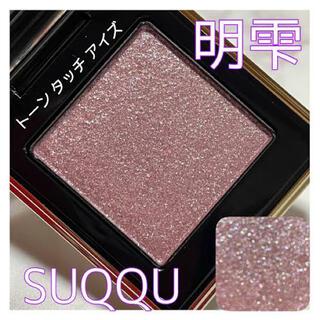 SUQQU - トーンタッチアイズ 108