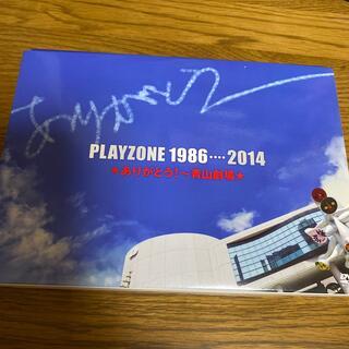 ジャニーズ(Johnny's)のPLAYZONE 1986・・・・2014★ありがとう!~青山劇場★(初回仕様)(舞台/ミュージカル)