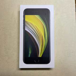 Apple - SIMフリー iPhone SE(第二世代)(残債なし)
