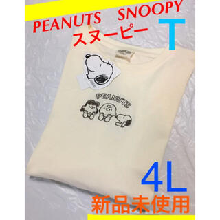 【新品】PEANUTS SNOOPY スヌーピー 刺繍 ビッグTシャツ 4L