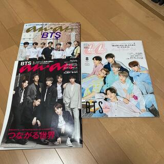 防弾少年団(BTS) - BTS 雑誌(anan、Cancam)