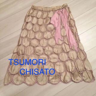 ツモリチサト(TSUMORI CHISATO)のTSUMORI CHISATO シルクリボンスカート(ひざ丈スカート)
