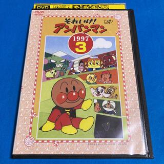 アンパンマン - それいけ!アンパンマン  DVD  1997  ③