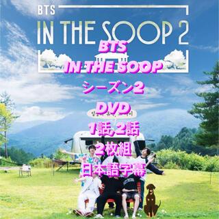 DVD IN THE SOOP season2 1話,2話 BTS