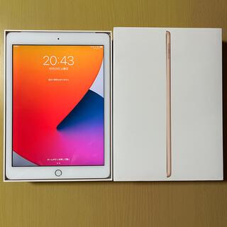 Apple - iPad (第6世代) 9.7インチ 32GB Gold Softbank