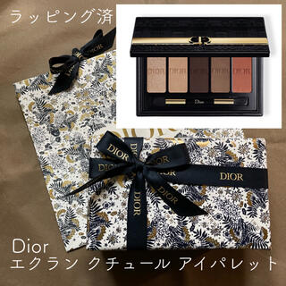 Dior - Dior エクラン クチュール アイ パレット (数量限定品) 新品ラッピング済