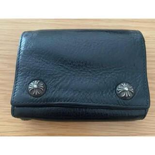 Chrome Hearts - クロムハーツ 3フォールド レザー ウォレット 財布