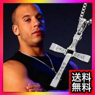 クロスネックレス ワイルド・スピード シルバー ドミニクモデル メンズ用 十字架