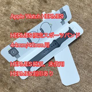 アップルウォッチ(Apple Watch)の✨未使用品✨Apple Watch Hermès限定 44mm スポーツバンド(ラバーベルト)