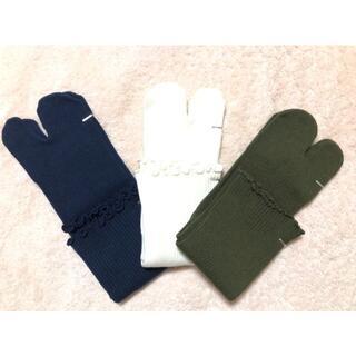 クツシタヤ(靴下屋)の新品 靴下屋  足袋ソックス 3足 ②(ソックス)
