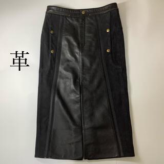 ドゥロワー(Drawer)の【 Chloe 】クロエ   ★ 牛革100%・スカート ★1回着用(ひざ丈スカート)