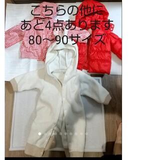 女の子 80~90 アウター ワンピース 冬物 まとめ売り ベビー キッズ