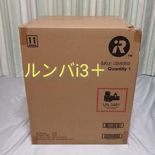 iRobot - 【新品未開封】ルンバ i3+ iROBOT 日本正規品